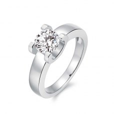 Kaisa Solitaire Engagement Ring Casing 18K White Gold
