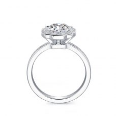 Roxia Diamond Engagement Ring Casing 18K White Gold