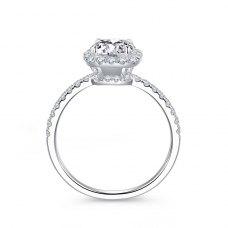 Rosmia Diamond Engagement Ring Casing 18K White Gold