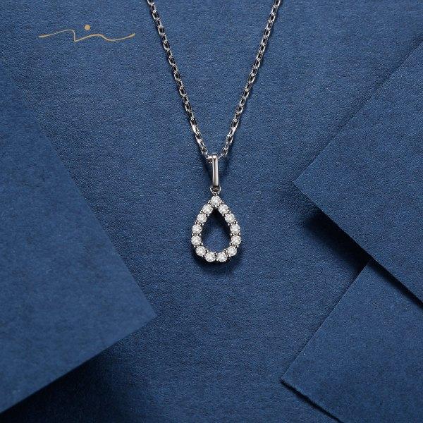 Ji Soo Diamond Necklace 18K White Gold