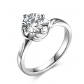 Lurlaso Solitaire Engagement Ring Casing 18K White Gold